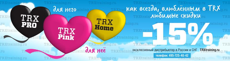 Акция TRX 14 февраля 2016